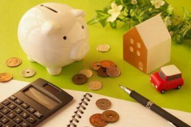住宅ローンの借入に連帯保証人は必要でしょうか?これから借りる人が知っておくべき基礎知識