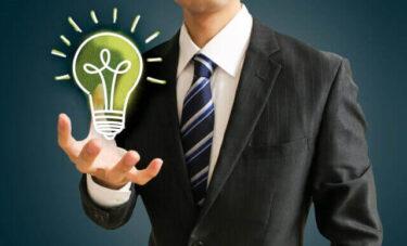 信用保証協会を活用して借入する方法!!中小企業の強い味方を目一杯活用しましょう
