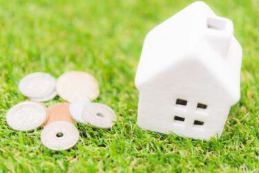 絶対に住宅ローン審査を通すための8つの対処方法!審査に落ちた人も諦める前に確認しましょう!