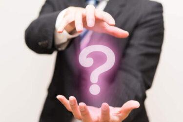 ファクタリング会社に許認可や免許は必要?貸金業法や総量規制の制限は受けるのか?