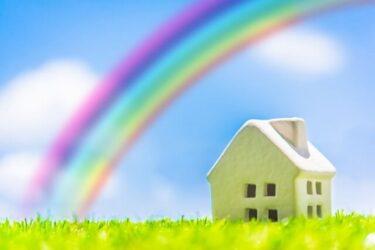 2020年8月 最新住宅ローン金利・諸費用で選ぶ人気ランキング